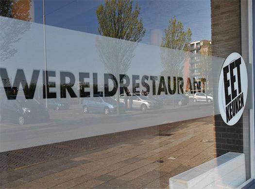 Werelrestaurant Eetkeuken